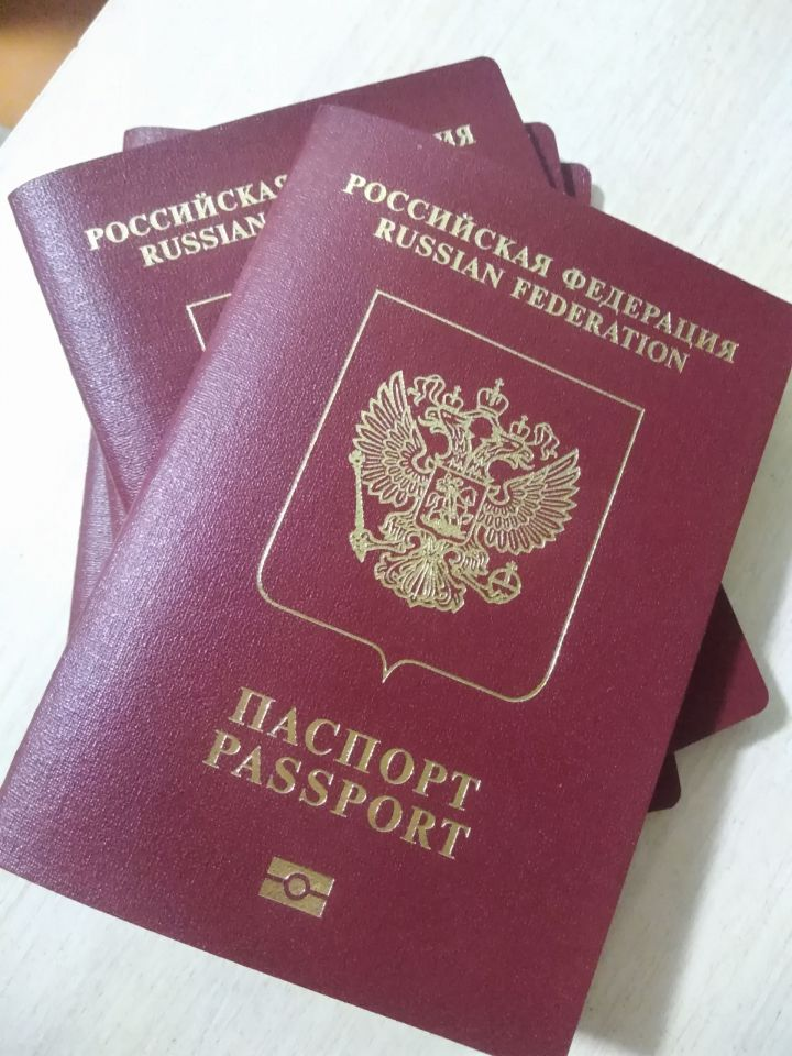 Регистрация в госуслугах на загранпаспорт